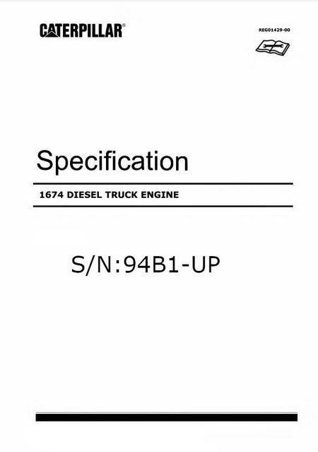 cat 1674 specification manual-p1
