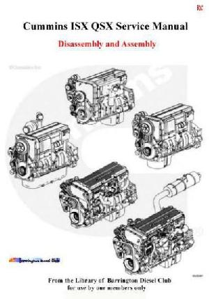 image disassembly and assembly manual