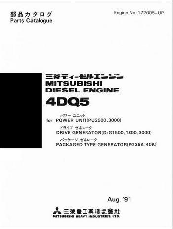 Mitsubishi 4DQ5 Parts Book p1