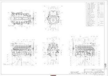 image Mitsubishi S12 drawing p1