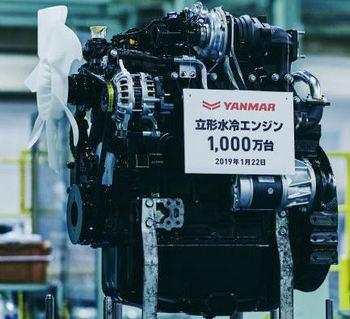 10 millionth Yanmar diesel engine memorial!